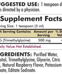 TMG (Trimethylglycine) Liquid - 16 oz - INGREDIENTS